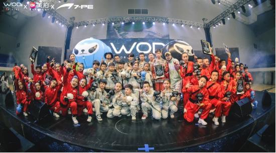2018WOD世界舞蹈大赛成都站青少年组冠亚季军合影