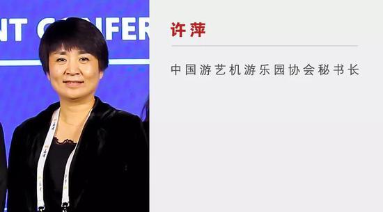 会议审议通过了关于《中国游艺机游乐园协会章程》修改意见的说明。