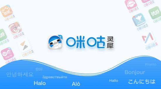 中国移动咪咕灵犀借力科技赋能,探索5G时代智能翻译创新之路