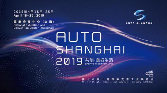 乐摩吧进驻上海国际车展,打造全新休闲娱乐空间