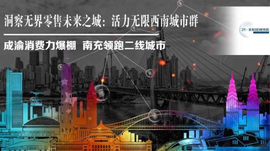 http://www.fanchuhou.com/jiankang/1377285.html