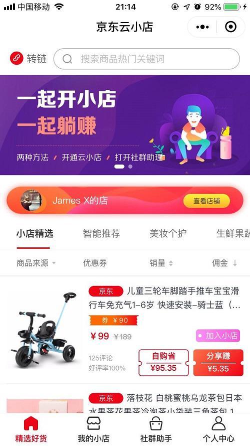 http://www.shangoudaohang.com/zhengce/211671.html