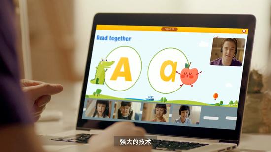 全能爸爸杨樾:社交型环境更适合小孩学习