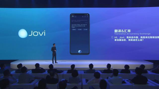 (vivo全新旗舰手机vivo NEX搭载搜狗翻译技术)