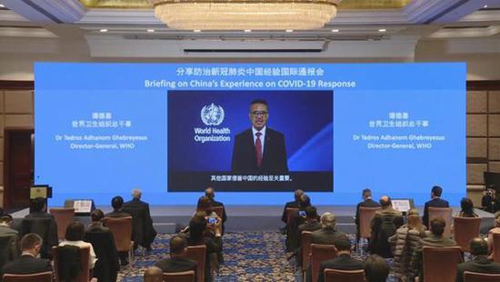 """天翼云分享首次G20""""云视频会议""""背后的行业变革"""
