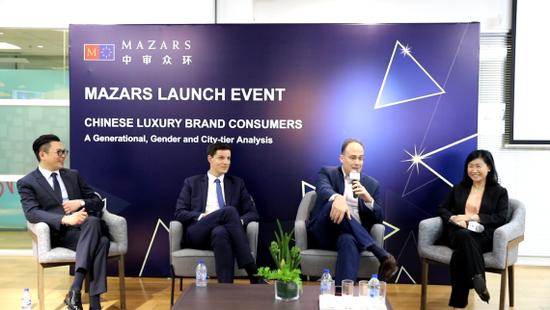 Mazars中审众环发布《中国奢侈品消费者调研报告》——代际、性别和城市分析