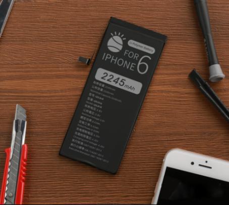 这里给大家推荐鲁大师旗下的鲁蛋高聚能电池。