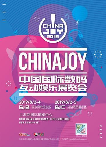恒声配音确认参展2019ChinaJoyBTOC!