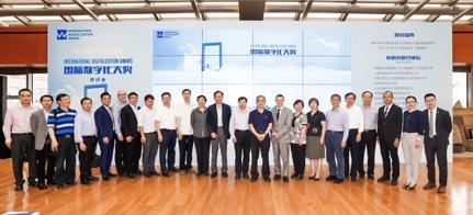 上图:WBIM国际数字化大奖评审委员会成员