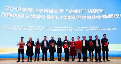 作家小神获网络文学金桅杆奖,《无字江山》成版权开发热门