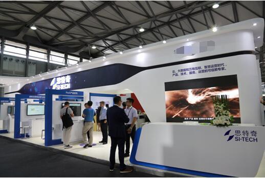 思特奇亮相2018MWC上海展:智慧运营和谐生态 万物互联美好未来