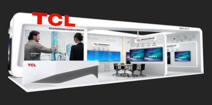 高能来袭 TCL商用将携智慧会议平板新科技亮相北京Infocomm