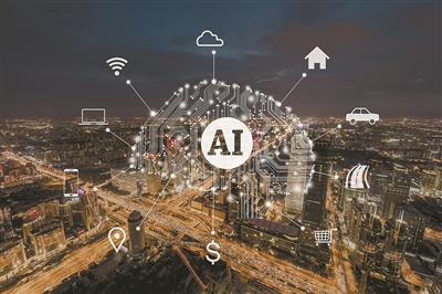新一代人工智能燎原计划在杭启动