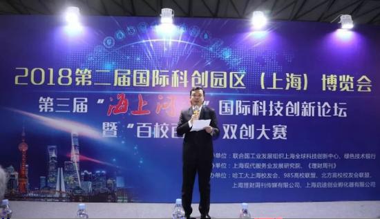 中科院上海高等研究院主任 陈晓东