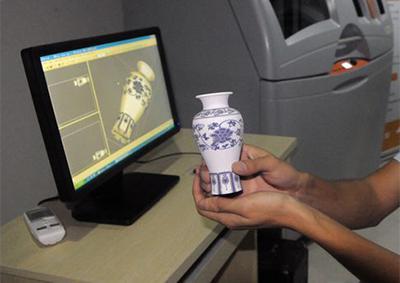 3、3D扫描和打印: