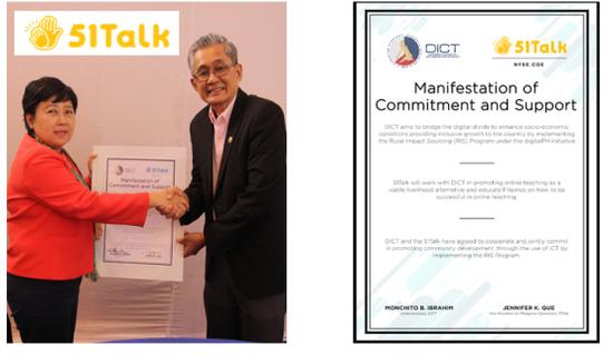 2018年5月于菲律宾宿务市,51Talk与菲律宾信息和通讯技术部签署合作备忘录