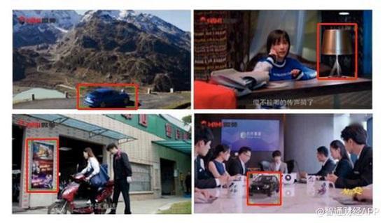 中国曝光115亿人次 WiMi微美全息云平台AI视觉IPO美国纳斯达克