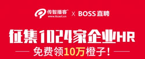 http://www.reviewcode.cn/yanfaguanli/83411.html