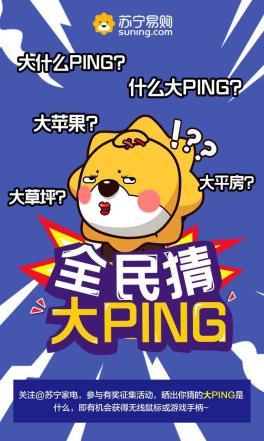 """爱电视的大强穿越了,苏宁""""全民抢彩电""""上演年度大戏"""