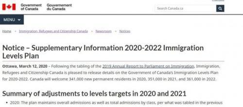 加拿大移民局最新移民计划公布2020-2022年配额