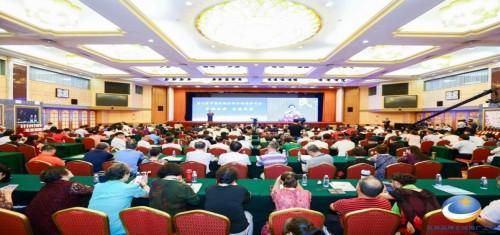 中国民族品牌全球推介大会在京召开,同雅堂贡茶斩获大奖