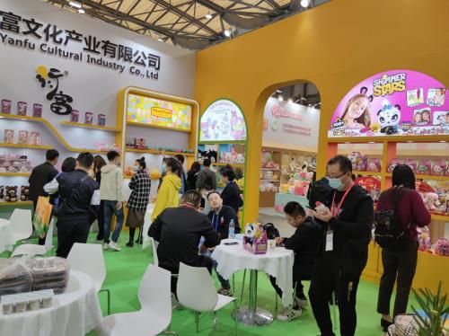 衍富携手世界知名毛绒品牌亮相2020中国CET上海玩具展