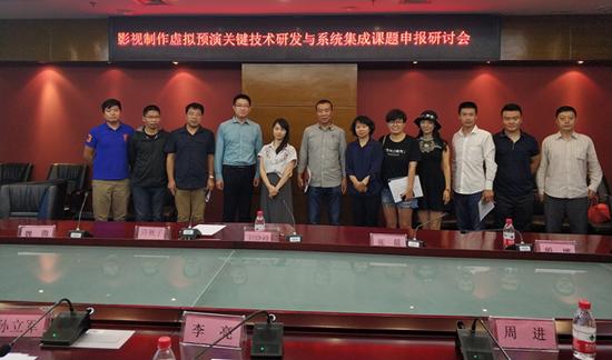 瑞立视与北京电影学院动画学院洽谈产学研合作