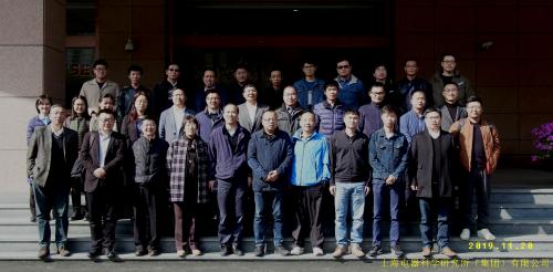 传智播客与清华大学、机器人产业联盟等一同受邀,制定中国机器人教育行业培训标准