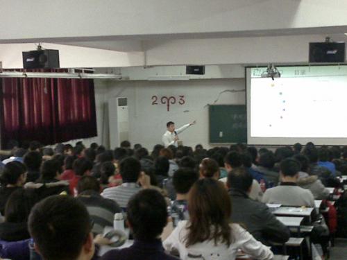 """智课韦晓亮:产品""""势能""""是一个教育机构的核心""""能量"""""""