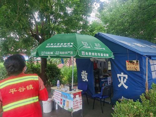 助力北京战疫 轻松筹走进百个社区街道