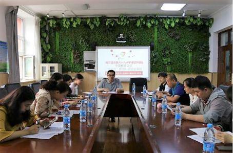 一起教育科技与哈尔滨六十九中的老师共商教育信息化落地