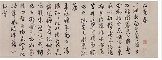 """上海博物馆携手当纳利出版推出""""春风千里—江南文化艺术展""""手帐礼盒"""