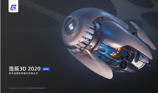 三维CAD软件新高度,浩辰3D赋能中国智造设计新时代