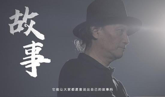 西瓜视频大师创作人金宇澄:好奇心是我创作的源泉