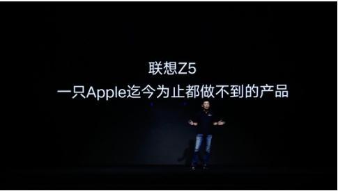"""悬念揭晓!联想Z5让""""良心优品、国民手机""""深入人心"""