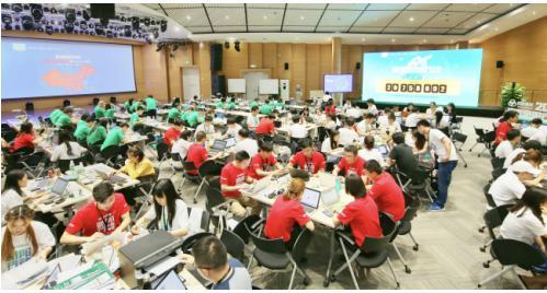 百度教育高考智能估分现场