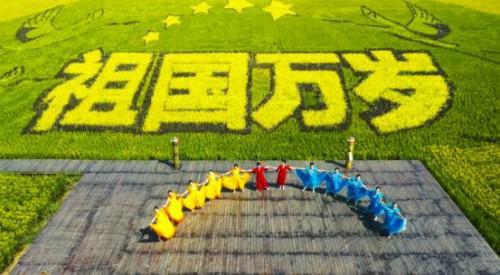 网红桥、炸螃蟹,盘锦旅游好时节