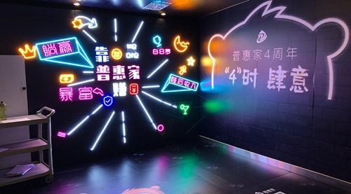 普惠家联姻耀莱成龙影城,看跨界营销怎么玩