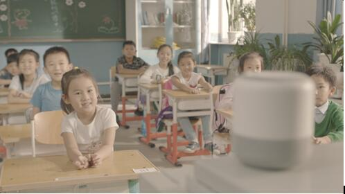 [AI,正在改变孩子们学习的模式]