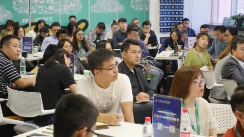 第八届中国创新创业大赛|全国行业赛赛前助力,模拟路演及导师辅导为参赛项目护航