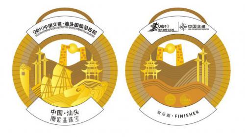 http://www.jindafengzhubao.com/zhubaoshishang/40062.html