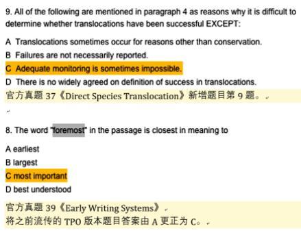 (考满分ETS2018全新修订版托福官方真题更新内容示例)
