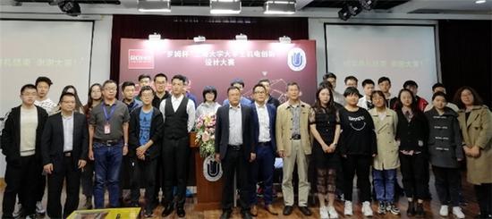 """2019年度""""罗姆杯""""上海大学大学生机电创新设计大赛圆满落幕"""
