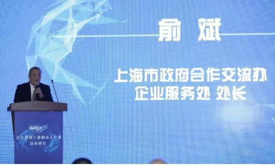 上海市政府合作交流办企业服务处处长俞斌