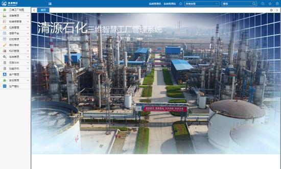 """华天软件智能工厂助力石化行业""""新旧动能转换"""""""