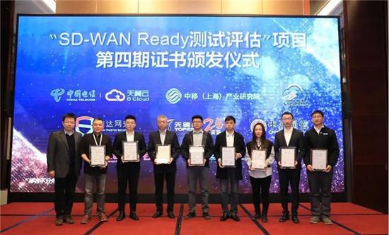"""重磅 锐捷网络通过""""SD-WAN Ready""""测试权威认证"""
