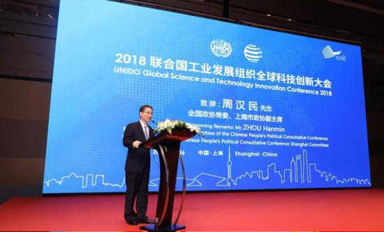 全国政协常委、上海市政协副主席 周汉民