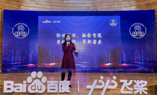 70位首席AI架构师、千家企业AI实战培训,百度助力中国AI人才储备