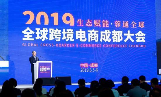 亮相成都跨境电商大会,联想中国区中小企业事业部联手亿邦动力助力电商企业高效成长