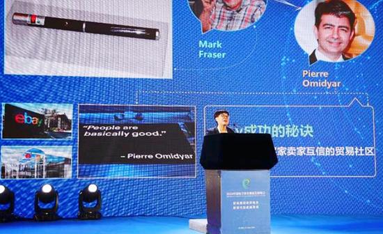 2018电子商务峰会引领电商新发展:智能技术赋能电子商务